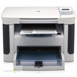 HP LJ M1120 MFP felújított nyomtató